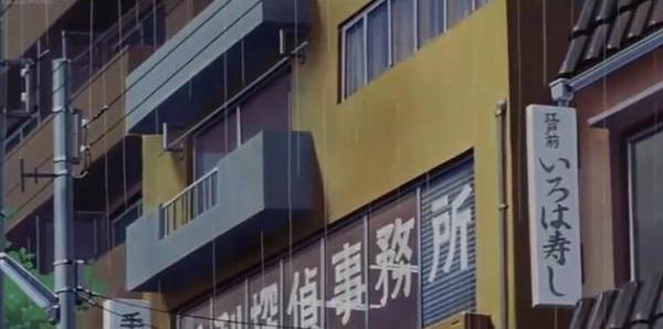 研究了下毛利小五郎的房子,嗯,希望他能好好工作。不然可能吃饭都困难