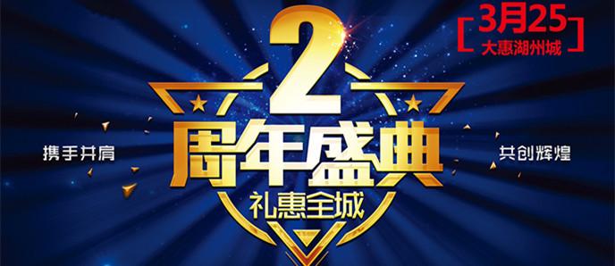 汉舍卫浴3.25工厂店周年盛典 199元/套精铜三联器花洒给您备上